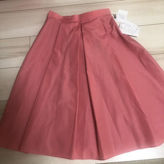 M'S GRACY - 新品タグ付き 今期 m's gracy タフタスカート