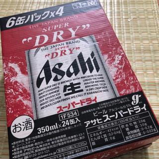アサヒ - 送料込み値下げ!アサヒ スーパードライ350ml 1ケース
