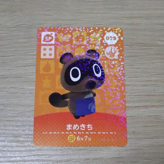 ニンテンドースイッチ(Nintendo Switch)のあつ森 amiibo まめきち(その他)