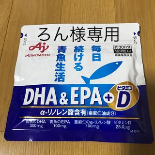 味の素 -  味の素 DHA&EPA +ビタミンD
