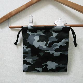 グレー迷彩柄巾着袋★21×21cm ハンドメイド(バッグ/レッスンバッグ)