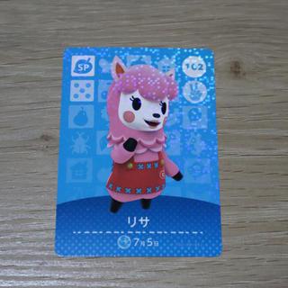 ニンテンドースイッチ(Nintendo Switch)のあつ森 amiibo リサ(その他)