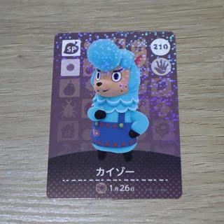 ニンテンドースイッチ(Nintendo Switch)のあつ森 amiibo カイゾー(その他)