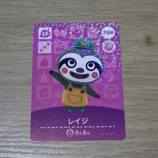 ニンテンドースイッチ(Nintendo Switch)のあつ森 amiibo レイジ(その他)