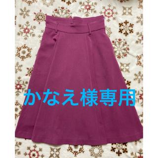 ノエラ(Noela)のノエラ ベルト付きスカート(ひざ丈スカート)