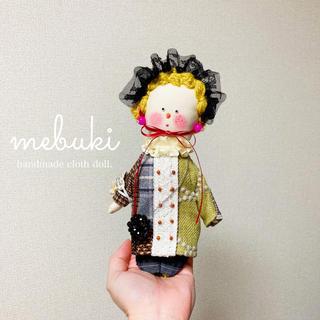 ミナペルホネン(mina perhonen)のドールチャーム バッグチャーム ミナペルホネン リバティ 人形 ぬいぐるみ 北欧(人形)