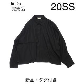 Jieda - 新品 TRENCH SHIRT 20SS