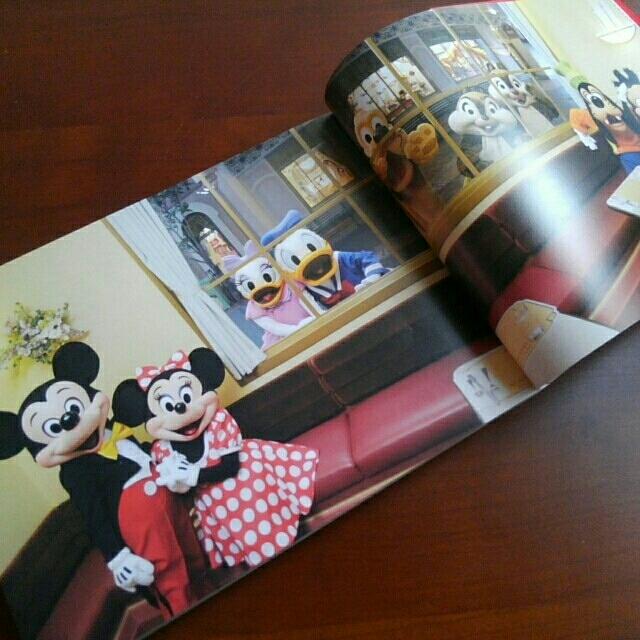 Disney(ディズニー)の篠山紀信『MAGIC』ディズニーリゾート写真集 エンタメ/ホビーの本(アート/エンタメ)の商品写真