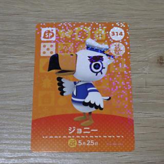 ニンテンドースイッチ(Nintendo Switch)のあつ森 amiibo ジョニー(その他)