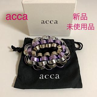 acca - ♡acca アッカ♡ 新品未使用品 ループシュシュ