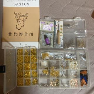 キワセイサクジョ(貴和製作所)のアクセサリー作り(各種パーツ)