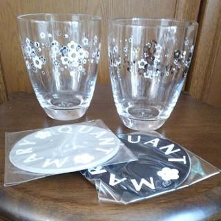 マリークワント(MARY QUANT)のMARY QUANTグラスセット(グラス/カップ)