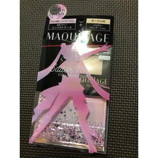MAQuillAGE - *限定*新品マキアージュドラマティックパウダリー UV-00セーラームーン