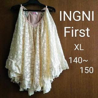 INGNI First - イングファースト  トップス