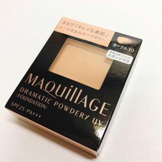 MAQuillAGE - 未使用マキアージュドラマティックパウダリーUVファンデーション