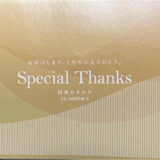 エヌティティドコモ(NTTdocomo)のドコモ クーポン 22000円分 dカード 特別優待券(ショッピング)