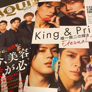 ジャニーズ(Johnny's)のMAQUIA マキア 11月号 キンプリ  切り抜き12p、表紙(男性タレント)