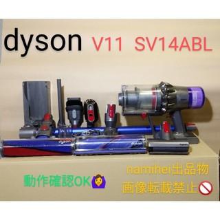Dyson - ダイソン SV14ABL V11 アブソリュート dyson