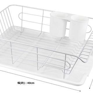 食器 水切りかご 水が流れる トレー付 ヨコ置き タイプ376