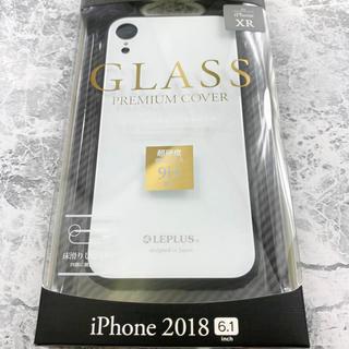 新品 未使用 iPhone XR スマホケース iPhoneケース 白