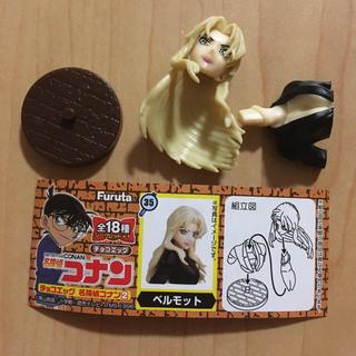 フルタセイカ(フルタ製菓)のチョコエッグ名探偵コナン2  35.ベルモット(アニメ/ゲーム)