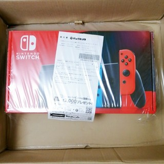 Nintendo Switch - 任天堂Switch 新品未使用品