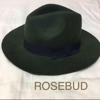 ROSE BUD - ハット