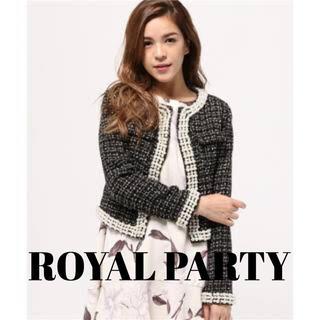 ロイヤルパーティー(ROYAL PARTY)のROYAL PARTY/ロイヤルパーティー パールツイードジャケット(ノーカラージャケット)