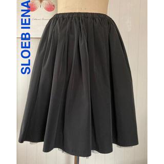 イエナスローブ(IENA SLOBE)の値下!イエナ スローブ 膝丈スカート ギャザースカート 黒 フレアスカート (ひざ丈スカート)