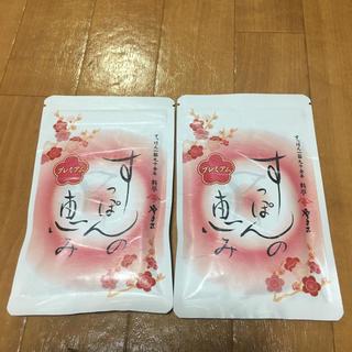ヤマサ(YAMASA)の新品未開封!すっぽんの恵み62粒入り(その他)