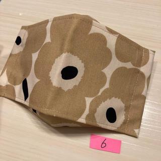 マリメッコ(marimekko)のボックス インナーマスク ベージュ6(その他)