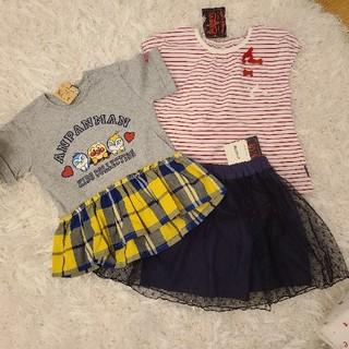 キムラタン(キムラタン)の子供服 新品 セット アンパンマン スカート (Tシャツ/カットソー)