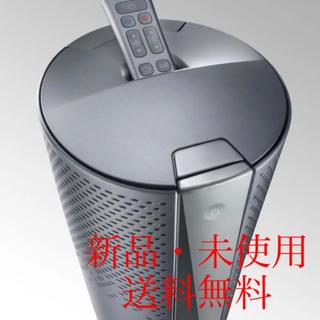 デロンギ(DeLonghi)の空気清浄機能付きファン HFX85W14C デロンギ delonghi (空気清浄器)