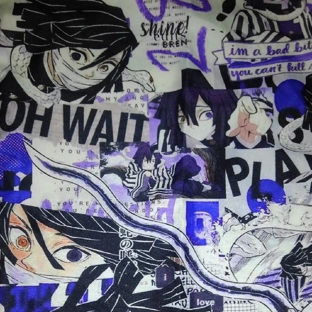 鬼滅の刃 伊黒小芭内 枕カバー エンタメ/ホビーのアニメグッズ(その他)の商品写真