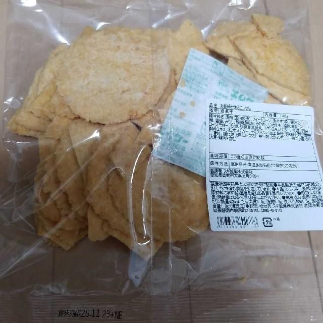 ◯③こわれせん!【割引中】お菓子 えびせん家族 アウトレット 詰め合わせ 格安 食品/飲料/酒の食品(菓子/デザート)の商品写真