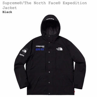 Supreme - S 新品 supreme expedition jacket シュプリーム