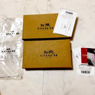 コーチ(COACH)のコーチ 長財布用 化粧箱 ギャランティーカード 他 付属品(財布)