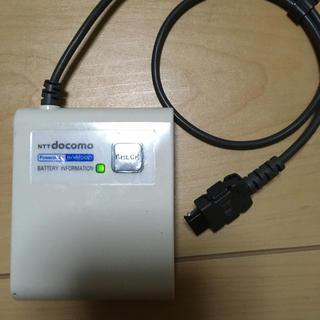 エヌティティドコモ(NTTdocomo)のFOMA補助充電アダプタ01(バッテリー/充電器)