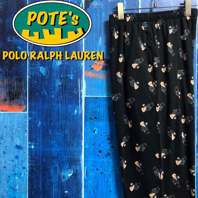 POLO RALPH LAUREN(ポロラルフローレン)の【新品未使用 ポロラルフローレン】ポロベアキャラドット総柄イージーパジャマパンツ メンズのパンツ(その他)の商品写真