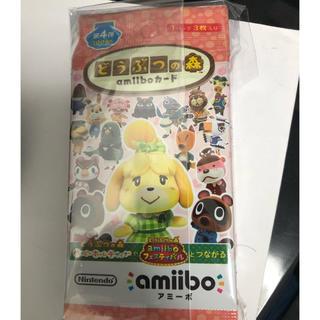 ニンテンドースイッチ(Nintendo Switch)のどうぶつの森amiiboカード 第4弾 10パックセット (その他)