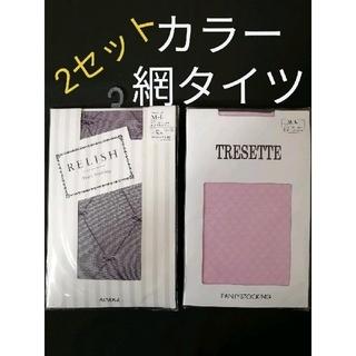 アツギ(Atsugi)の 網ストッキング 柄ストッキング 網タイツ カラータイツ 柄タイツ 紫 ピンク(タイツ/ストッキング)
