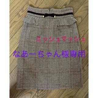 ミッシュマッシュ(MISCH MASCH)のミッシュマッシュ タイトスカート(ひざ丈スカート)