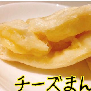 お試し3300円→3100円1セット限定 お買い得 大人気 ほんのり甘さ(野菜)