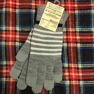 ムジルシリョウヒン(MUJI (無印良品))の無印良品ボーダータッチパネル手袋(手袋)