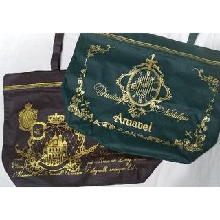 アマベル(Amavel)のAmavel 福袋のショップ袋(ショップ袋)