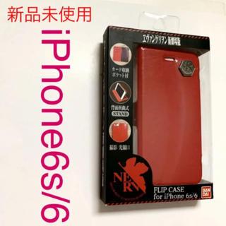 バンダイ(BANDAI)のエヴァンゲリオン 新劇場版  iPhone6s/6 フリップ ケース 手帳型(iPhoneケース)