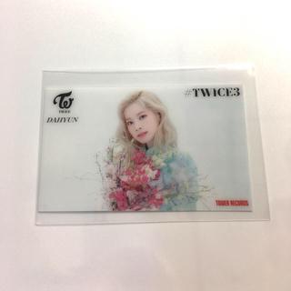 twice タワレコ #twice3 クリアカード ダヒョン