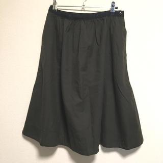 マーガレットハウエル(MARGARET HOWELL)のMHL. 膝丈スカート(ひざ丈スカート)