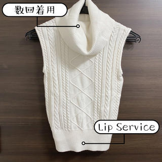 リップサービス(LIP SERVICE)のリップサービス タートルネックノースリーブニット(ニット/セーター)