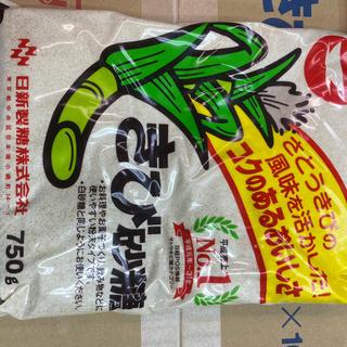 ニッシンショクヒン(日清食品)の日清製糖 きび砂糖750g×10袋 まとめ買い(調味料)